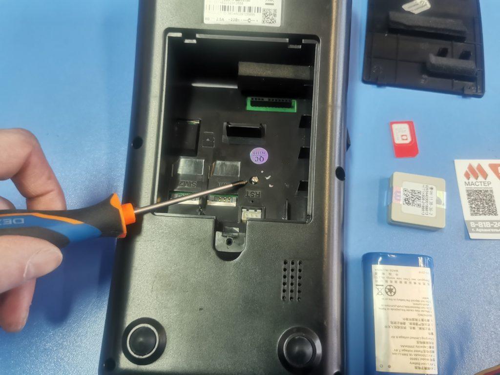 Ремонт кассы Нева 01Ф - не включается, провалилась кнопка