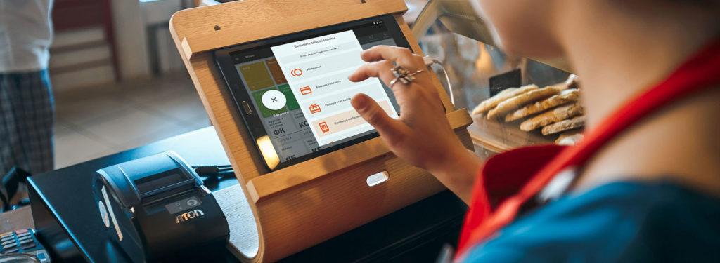 Налоговый вычет за онлайн кассы в 2021 хотят вернуть