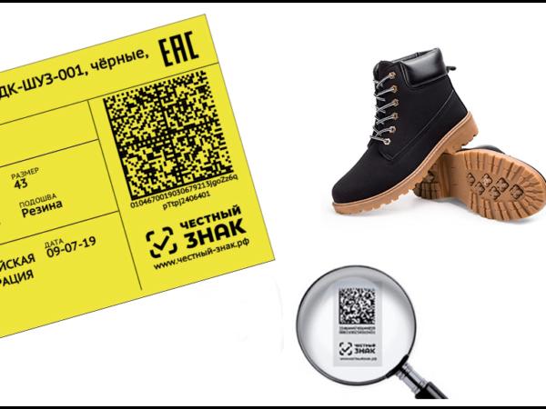 Маркировку обуви официально продлили до 1 июня 2021 года