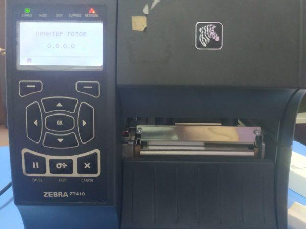 Термопринтер Zebra ZT 410 печатает с пробелами. Замена термоголовки на ZT 410. Описание